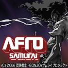 logo_afuro