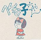 logo_hen