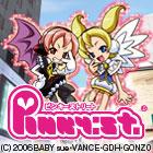 logo_pinkyst