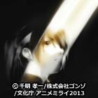 logo_ryo
