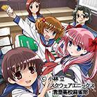 logo_saki