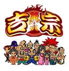 logo_yoshimune