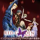 redgarden_rogo