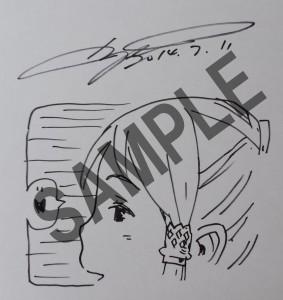 20140716_161727_sample