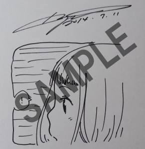 20140716_161804_sample