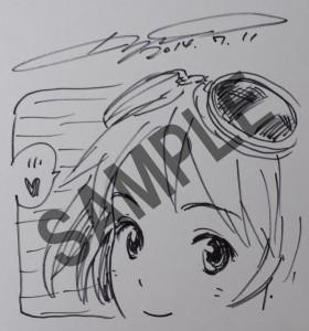 20140716_161836_sample