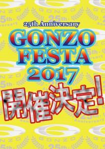 gonzofesta_rerese