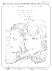 25th_村田蓮爾