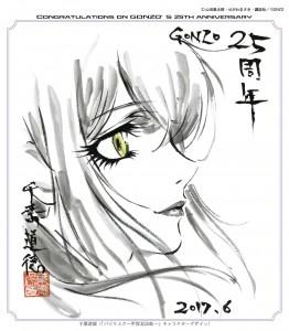 25th_千葉道徳01