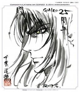 25th_千葉道徳02