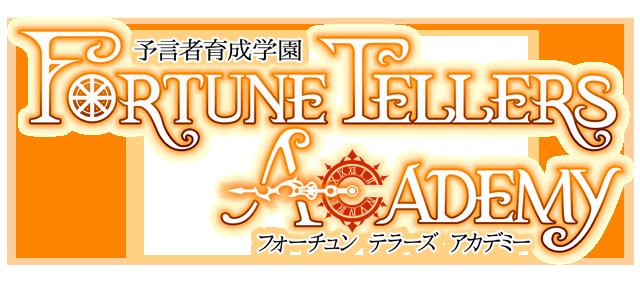 FTA_Title_Logo_FIX