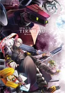 tiramisu_case02