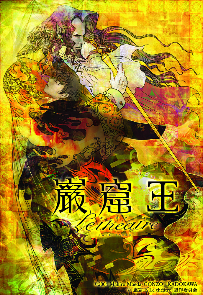 animeKV_stagelogo_kenri
